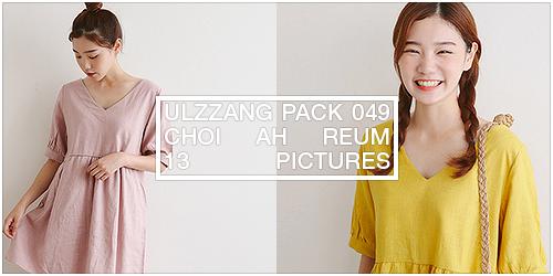 ulzzang pack 049.zip // choi ah reum by Michelledae