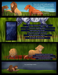 Page9PL by Korrontea