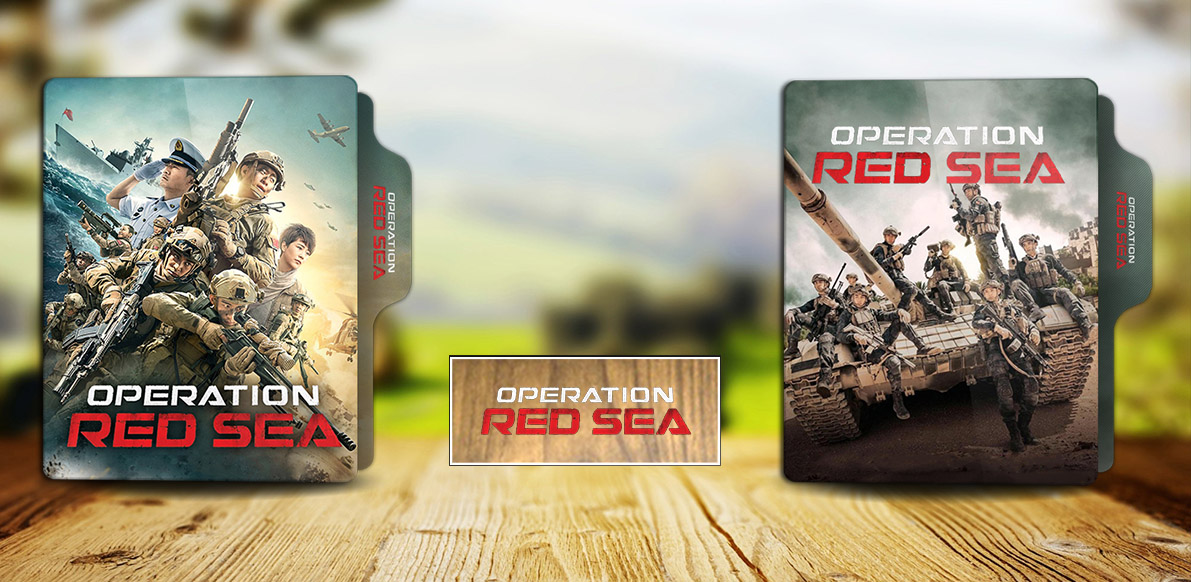 Operation Red Sea 2018 Folder Icon By Rkomilan On Deviantart
