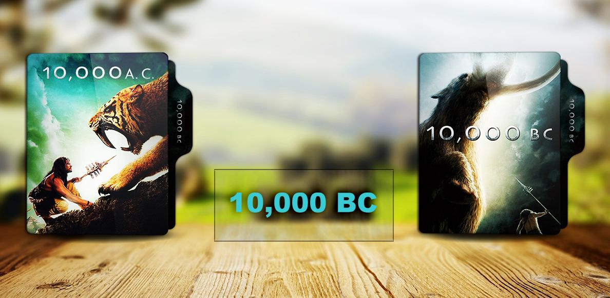 10 000 Bc 2008 Folder Icon By Rkomilan On Deviantart