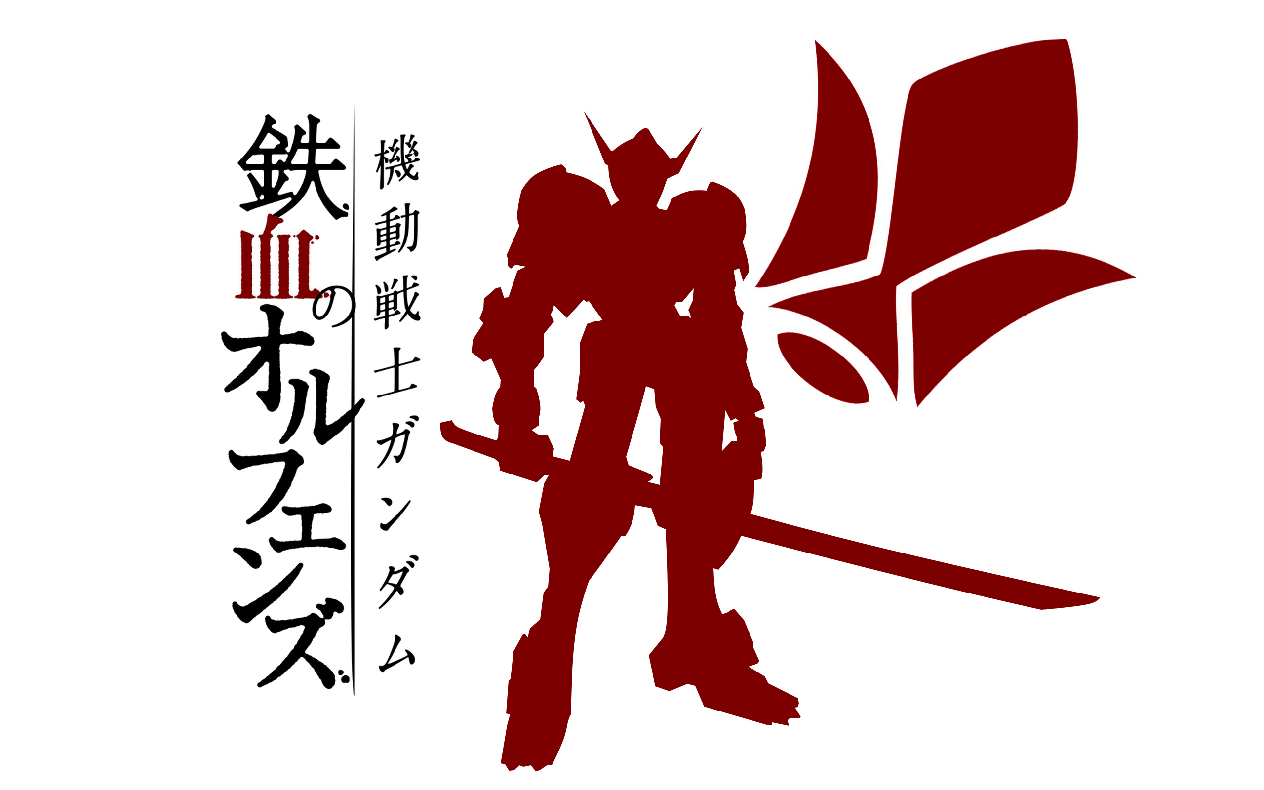 Iron blooded orphans wallpaper pack by imn0g00d on deviantart iron blooded orphans wallpaper pack by imn0g00d voltagebd Images
