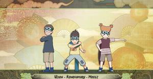 MMD Udon+ Konohamaru + Moegi  (Download Finished)