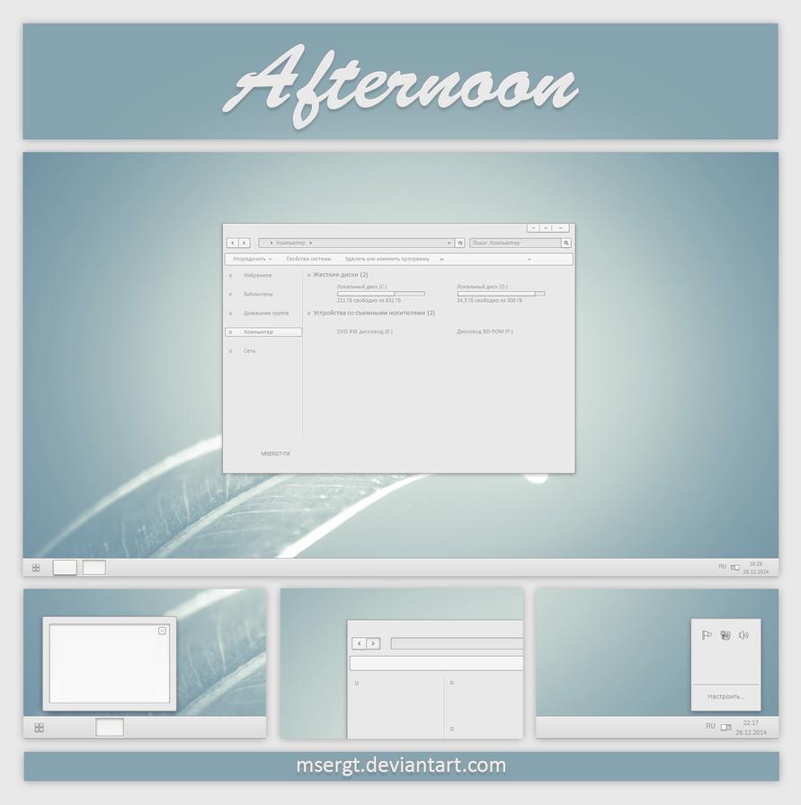 ARC Light for Windows 10