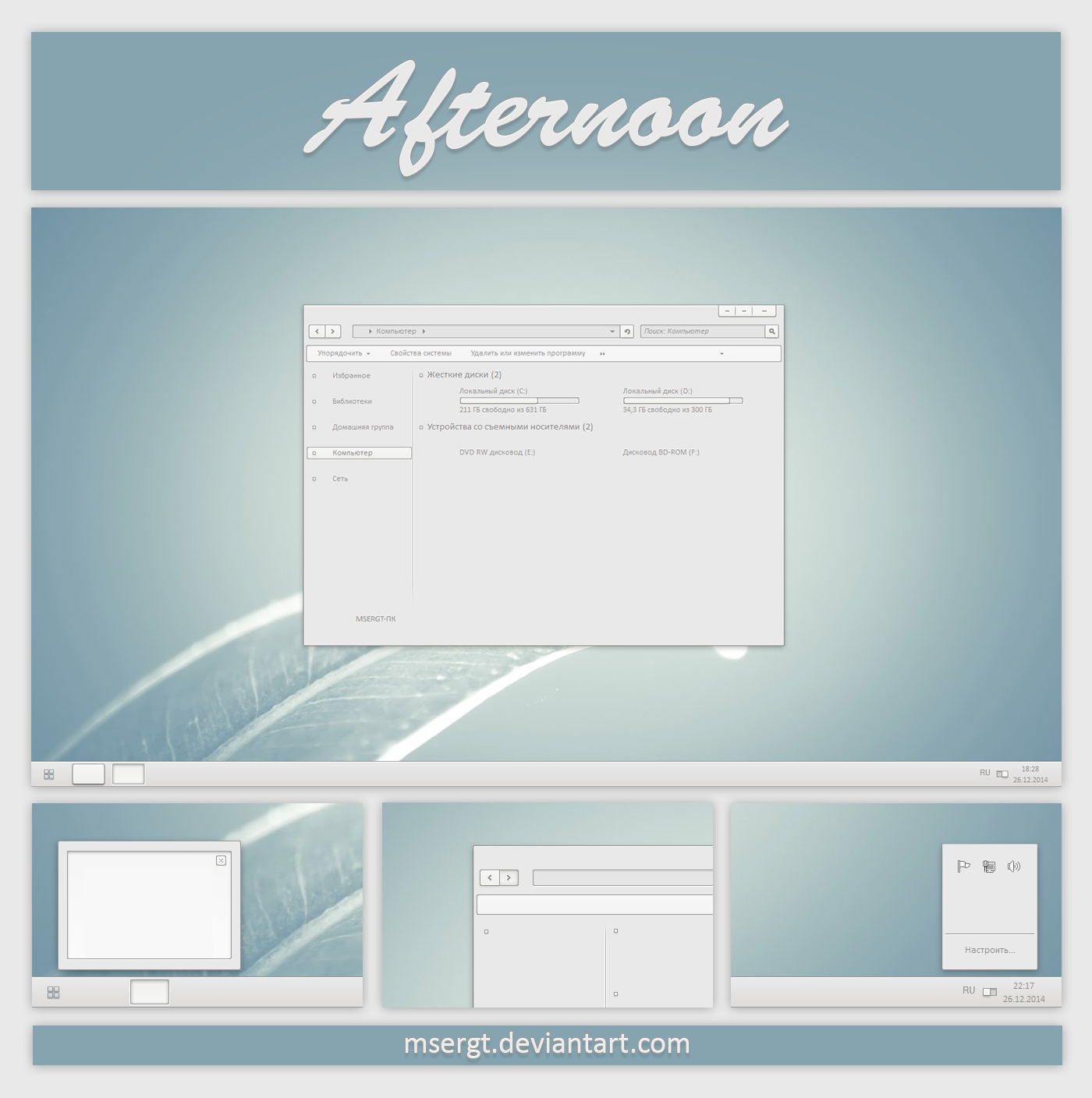 Afternoon by msergt