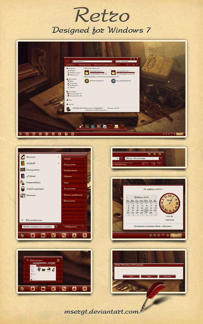 WOW theme for Win7