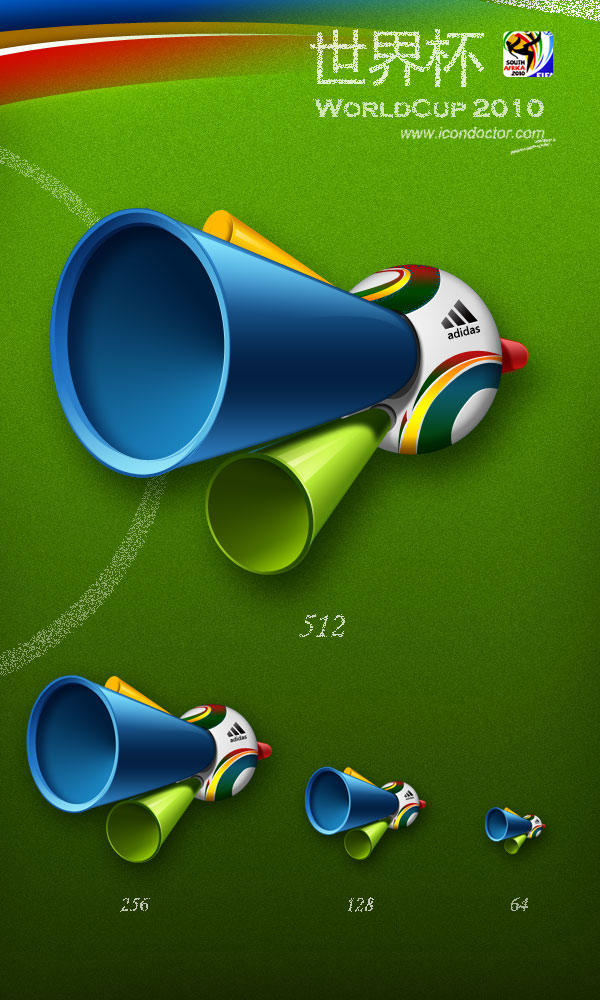 world cup 01 by icondoctor