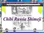 Baby Russia Shimeji