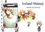 Iceland Shimeji: new and improved!