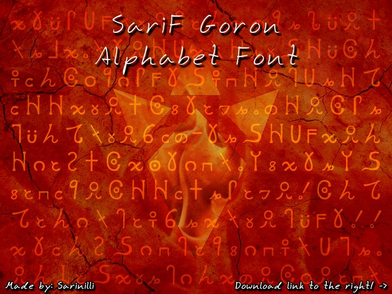 SariF Goron Alphabet Font by Sarinilli