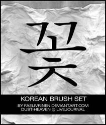 Korean Set Brushes by faelivrinen-stock