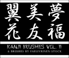 Kanji brushes vol. II
