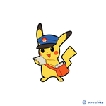Special Delivery Pikachu [gif] by acro-bike