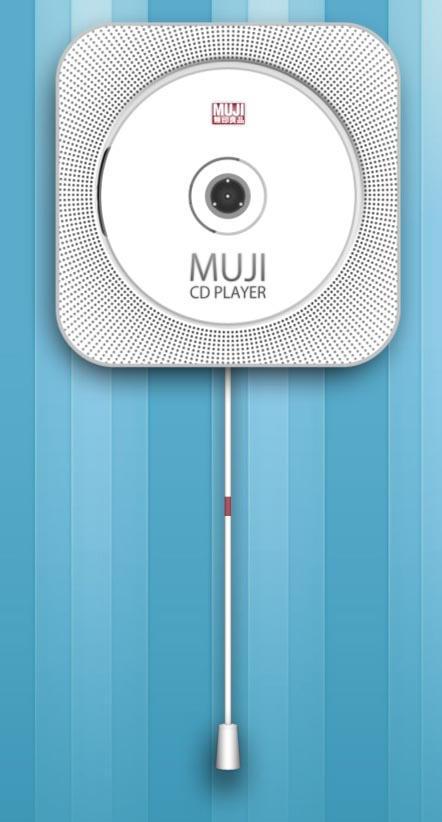 itunes muji cd player widget by d o m i n i c on deviantart. Black Bedroom Furniture Sets. Home Design Ideas