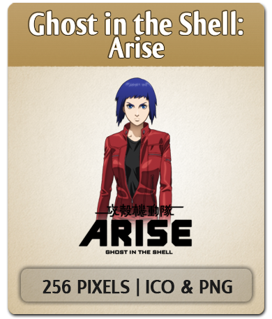 Ghost In The Shell Wikipedia