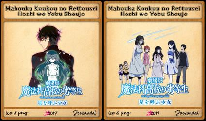 Mahouka Koukou no Rettousei Movie - Anime Icon