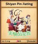 Shiyan Pin Jiating - Anime Icon