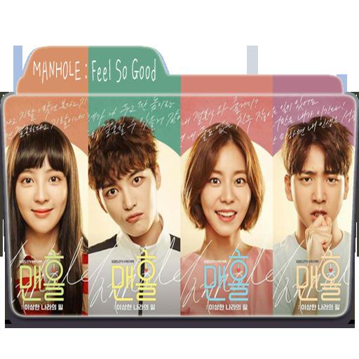 Folder Icon Korean Drama (Manhole : Feel So Good) by ...