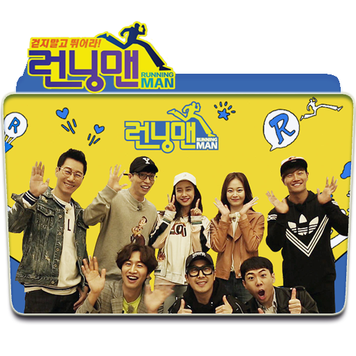 Folder Icon Variety Show Running Man By Fitrianisudrajat On