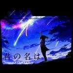 Icon Folder - Kimi no Nawa