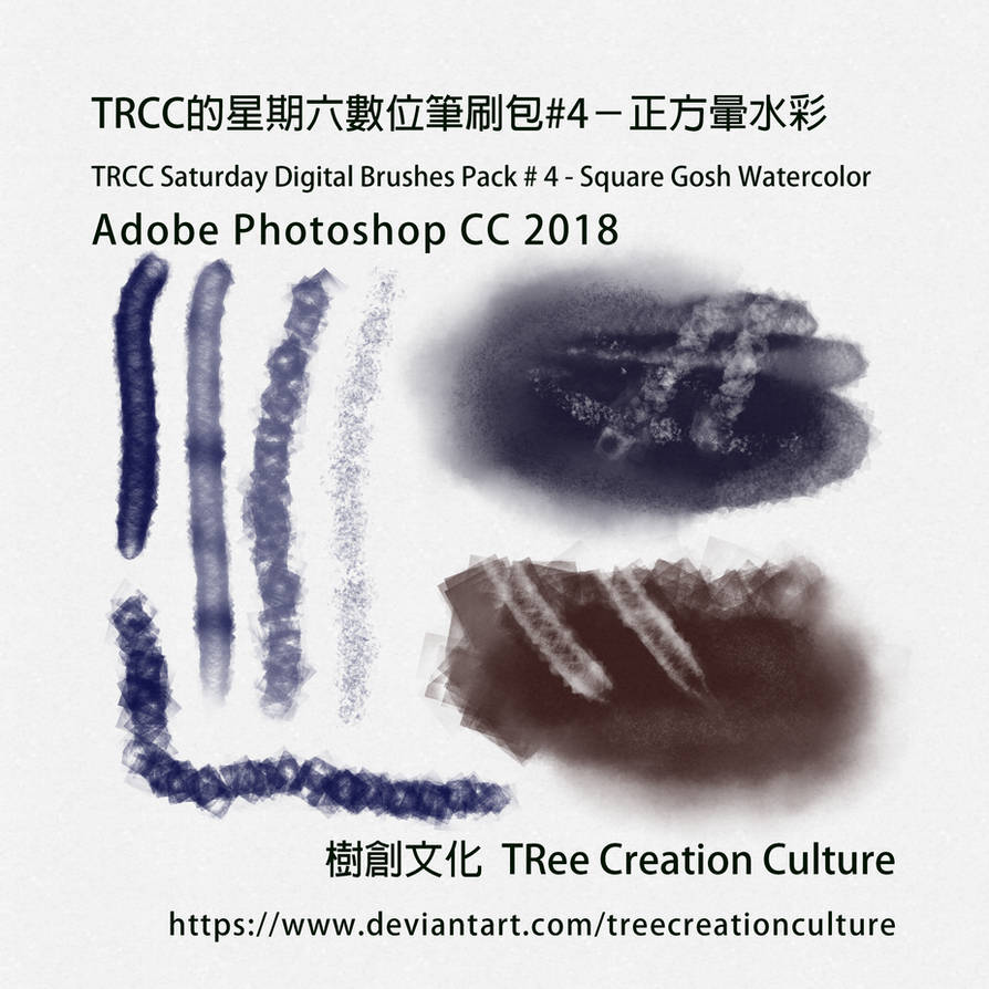 TRCC Saturday Digital Brushes Pack # 4 by TReeCreationCulture on