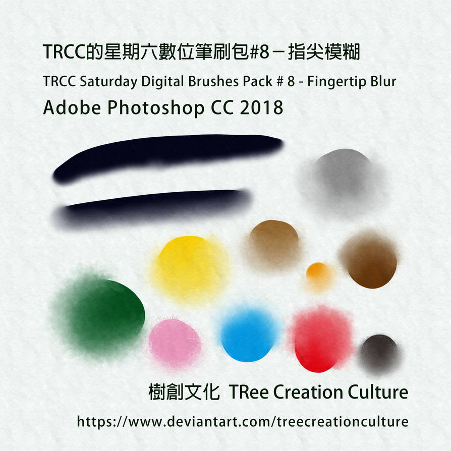 TRCC Saturday Digital Brushes Pack # 8 by TReeCreationCulture on