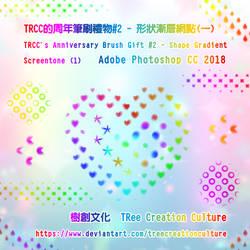 TRCC's Anniversary Brush Gift #2 by TReeCreationCulture