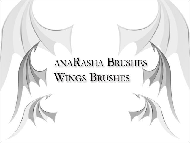 wings brush by anaRasha-stock