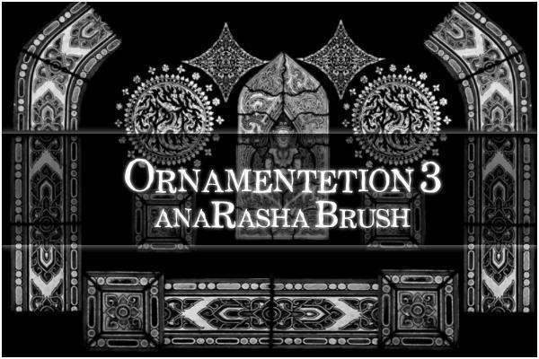 Ornamentetion brush by anaRasha-stock