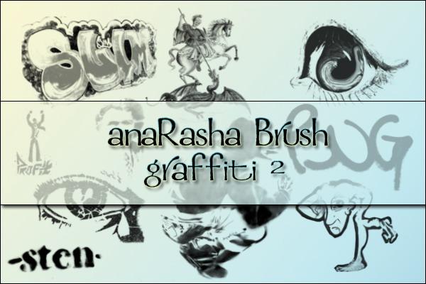 graffiti_Brush_2