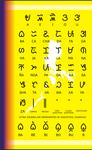 Luzon Script Linear1