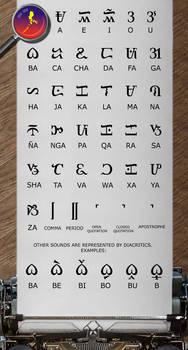 Luzon Script Roman Style