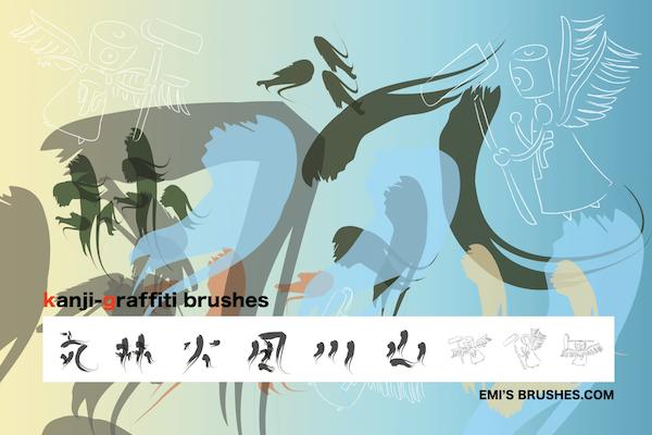 kanji graffiti brushes by imekalbmojiko