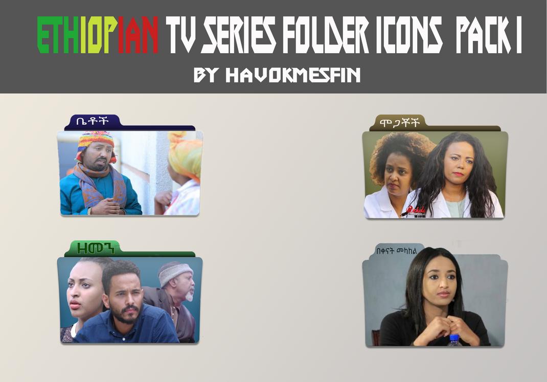 Ethiopian Tv Series Folder Icons Pack1  By Havok by Havokmesfin