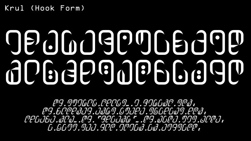 Krul (Hook Form) by delano