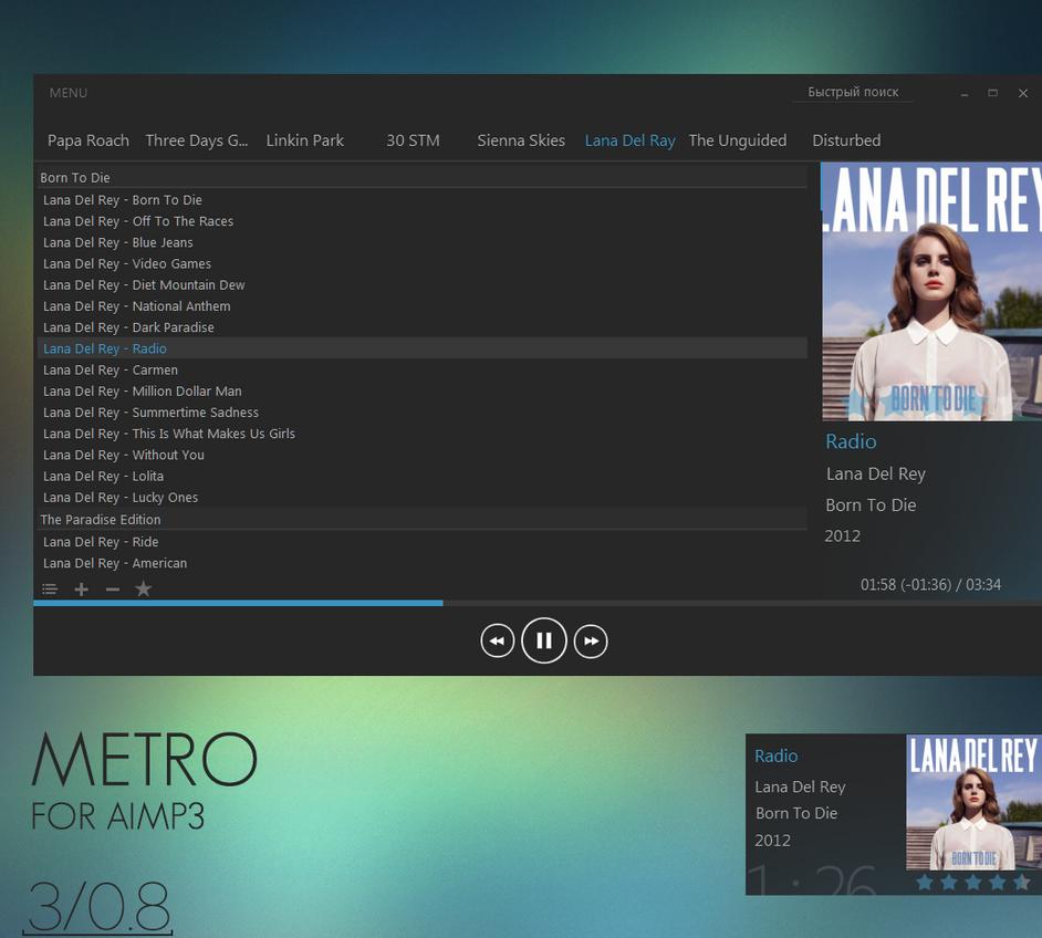 Metro for AIMP3 3/0.8