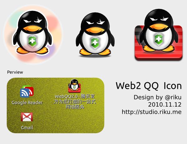 Custom Web2 QQ ICON by rikulu