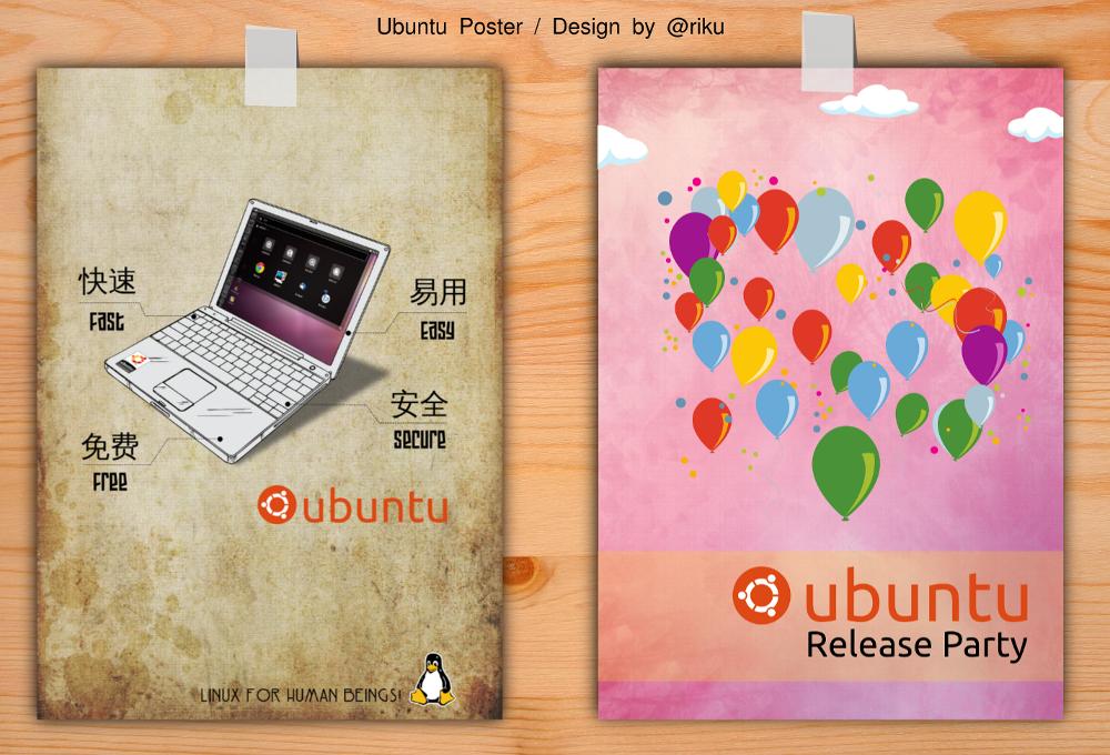 Ubuntu Poster by rikulu