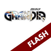 GRANDIA - Flashgame Demo (Read the Description)