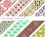patterns: pattern fever