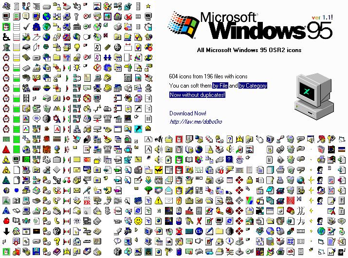 Windows95 V1 0