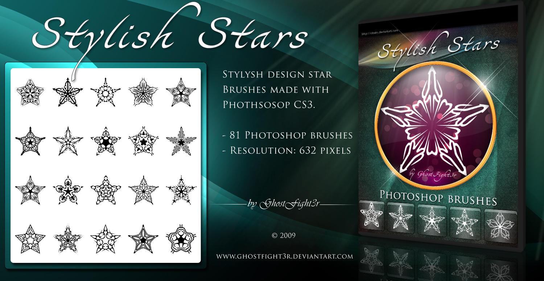 Набор из 81 кисти для Photoshop - стилизованные звёзды, разрешение 632px.