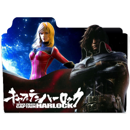 Space Pirate Captain Harlock Folder Icon by Mobius6492