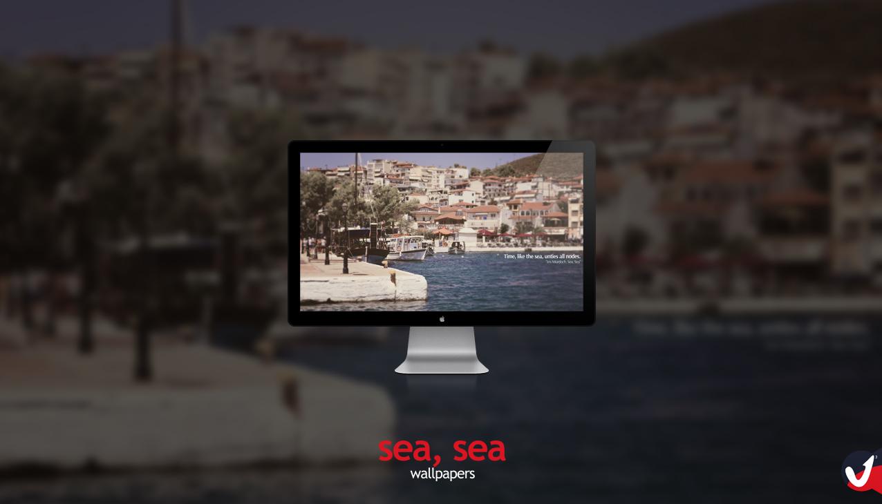 sea, sea by VD-DESIGN