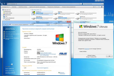 Windows 7 New Logo and Icons (eng)