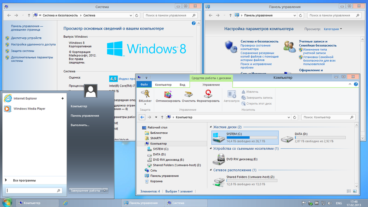 Basic theme for win8