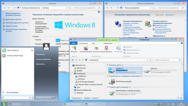 Windows 8 Basic Style v2 En/Ru