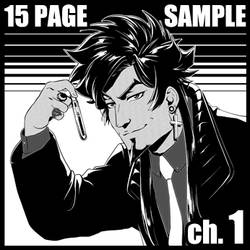 [Midwinter ] Chapter 1 SAMPLE