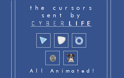 Detroit Become Human - Cursors by descall