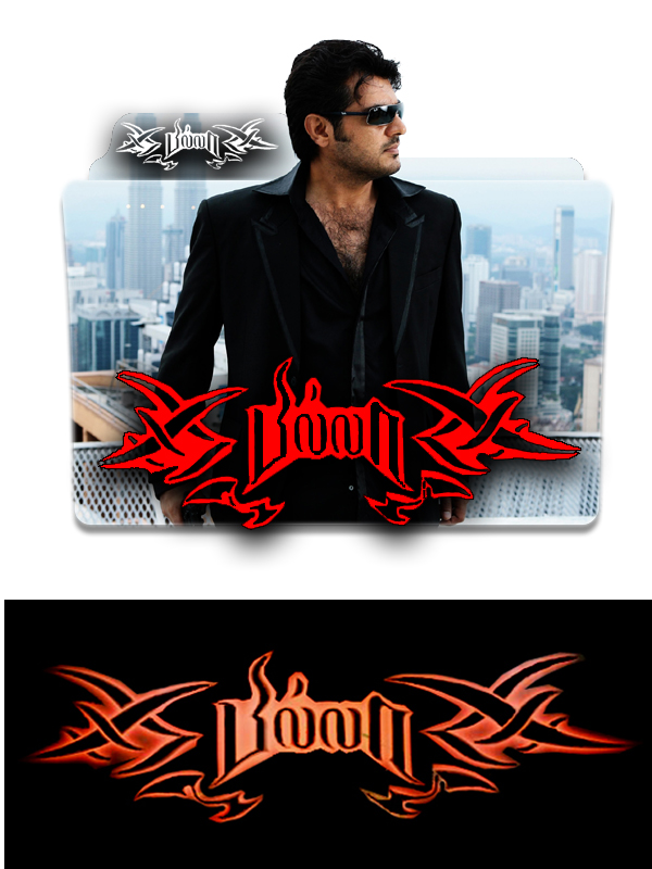 Billa (2007) (MUSIC VIDEOS ALBUM) Tamil 1080p Blu-Ray BD REMUX -LPCM 5.1 By-DusIcTv