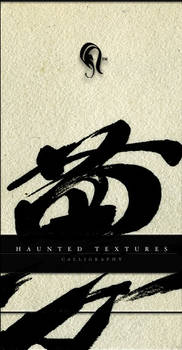 haunted textures - calligraphy